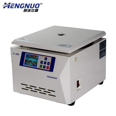 Bench-top high speed micro centrifuge 2-16N