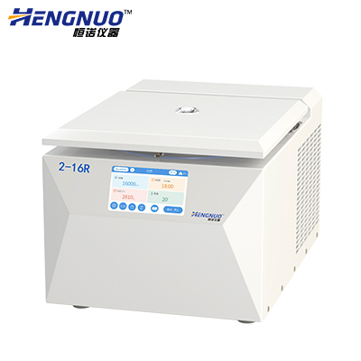 Bench-top High Speed Refrigerated Centrifuge 2-16R