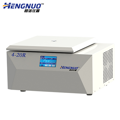 High and Low Speed Universal Centrifuge 4-20N/4-20R
